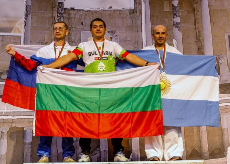Злато и три бронза за България на световното по таекуон-до в Пловдив