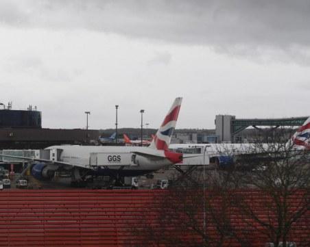 Опасен инцидент с дрон на лондонско летище едва не доведе до трагедия
