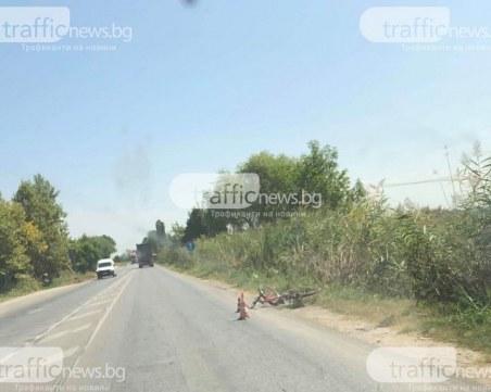Трактор е блъснал велосипедиста на Околовръстното на Пловдив