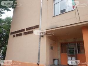 Експерти влизат в римската баня, скрита в училище в центъра на Пловдив