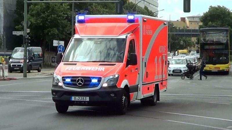 Автобус катастрофира в Германия! 30 души са ранени