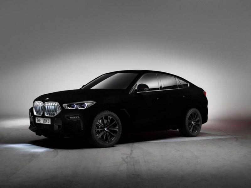 BMW показва революционен черен автомобил, който не само се откроява,а едва се вижда