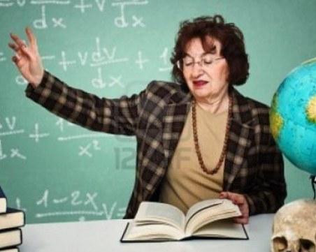 Учители хукнаха на курсове за по-високи премии