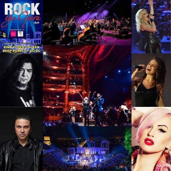 Само след седмица: Пловдив пее световни хитове с шоуто Rock the Opera