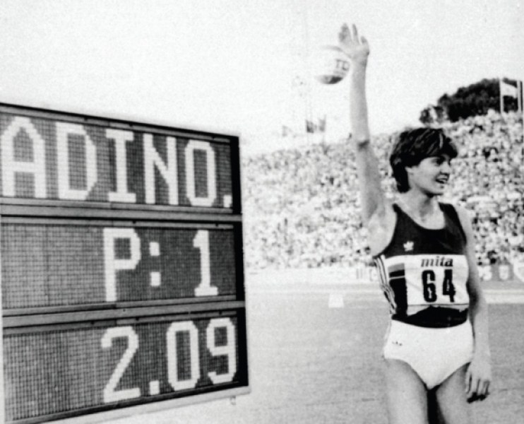 Стефка: Не съм си и помислила, че рекордът ми ще оцелее 32 години
