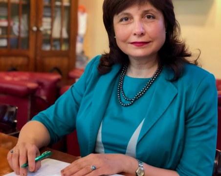 Жена е фаворит за поста ректор на Медицински университет-Пловдив