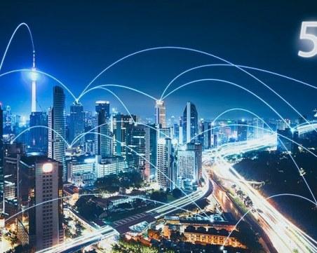 Митове и истини за 5G: Опасна ли е новата мрежа?