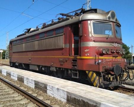 Запали се локомотивът на влака Варна-Пловдив