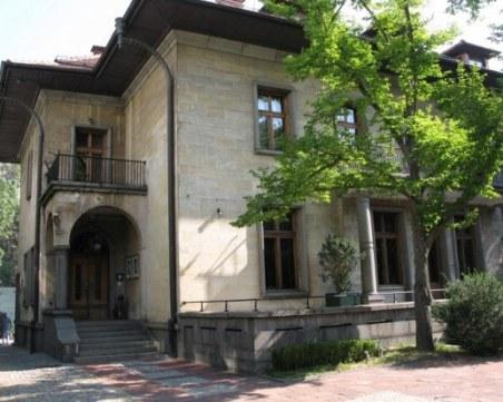 ЧСИ продава къща на Тато за 11,4 млн. лева