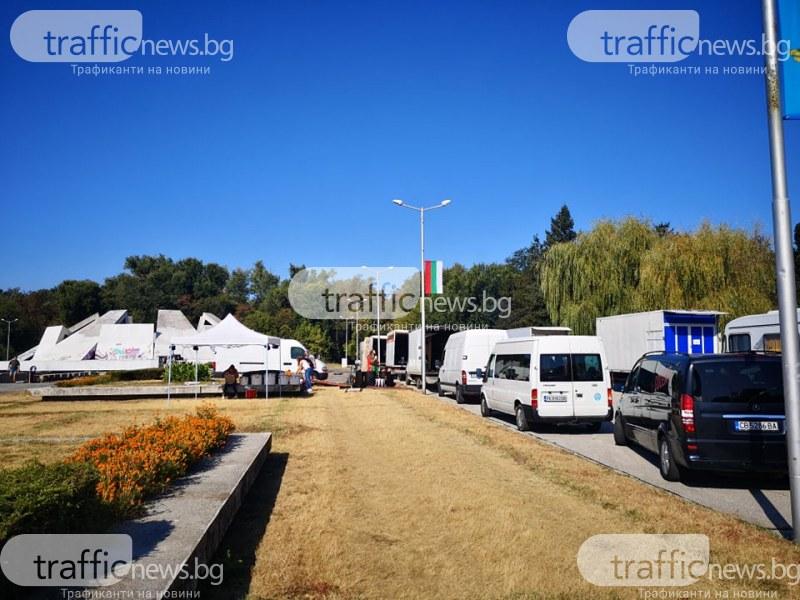 Кинаджии окупираха Братската могила в Пловдив