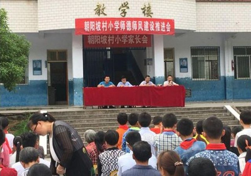 Нападение на първия учебен ден в Китай! 8 ученици загинаха