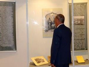 За съединението и празника на Пловдив: исторически музей показва интересни изложби