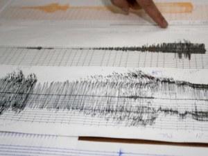 Няколко земетресения събудиха Гърция