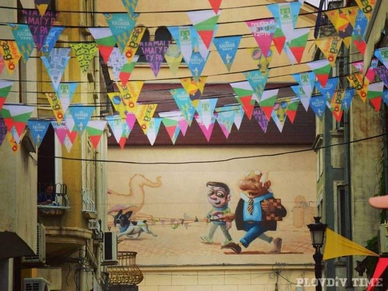 Цирк, огнено шоу и улична магия превземат Капана в Пловдив