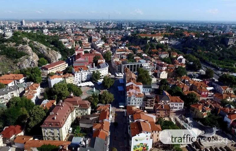 Къде да отидем на 6 септември в Пловдив?