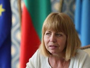 Фандъкова и Борисов след гнусни снимки: Има граници, които не се прекрачват