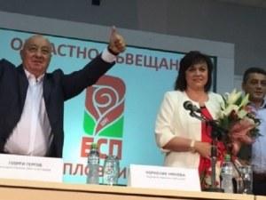 Пада последната голяма въпросителна преди битката за кмет на Пловдив