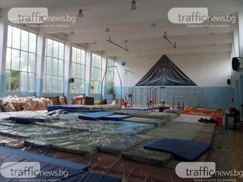 Зала по гимнастика плаче за ремонт, няма средства