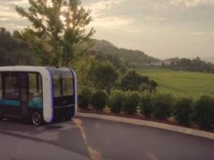 Иновация! По пътищата тръгна безпилотен автобус, напечатан на 3D принтер