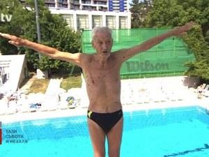 За Гинес: 91-годишен бургазлия печели златни медали по плуване