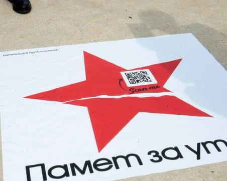 От Париж до българския затвор: Кошмарът на 9 септември през погледа на един политзатворник