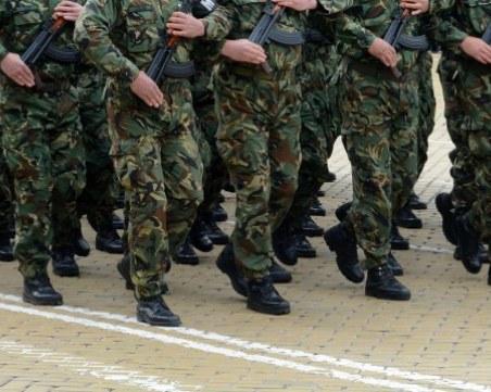Започва мащабно военно учение в Смолян