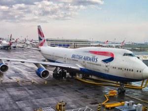 Пилотите на British Airways с безпрецедентен протест! Блокират полетите за 48 часа