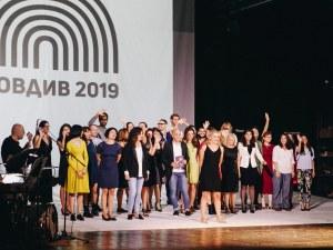 Пловдив 2019 отчете 528 публични събития от началото на годината
