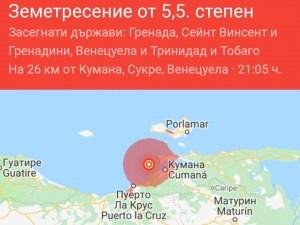 Земетресение от 5,5 удари Венецуела