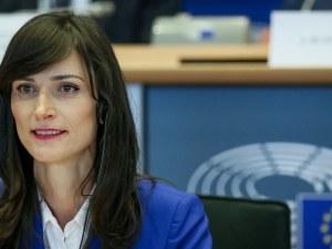 Мария Габриел поема иновациите и младежта в Еврокомисията