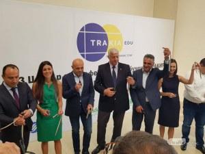 Откриха център за професионално обучение за 1,7 млн край Пловдив