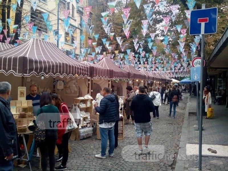 Тридневен базар Капана завзема Пловдив през септември