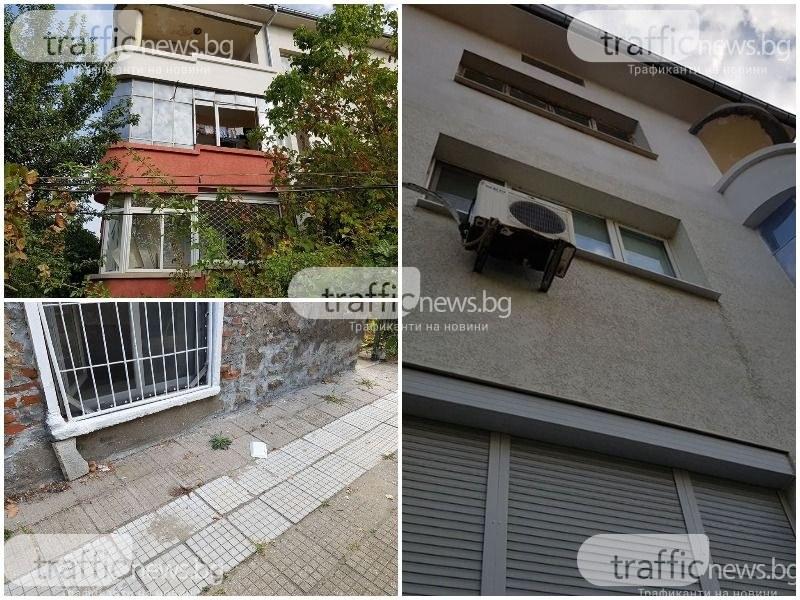 Вън от опасност е животът на детето, паднало от 2-рия етаж в Пловдив, докато родителите му били пияни