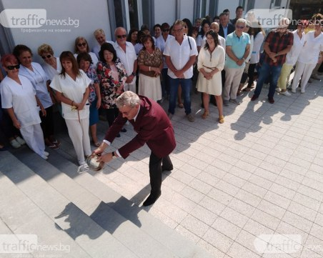 Нов учебен корпус бе открит в стоматологичния факултет на МУ-Пловдив