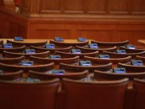 Проучване: Има криза на доверие към институциите! Парламентът с най-малък рейтинг