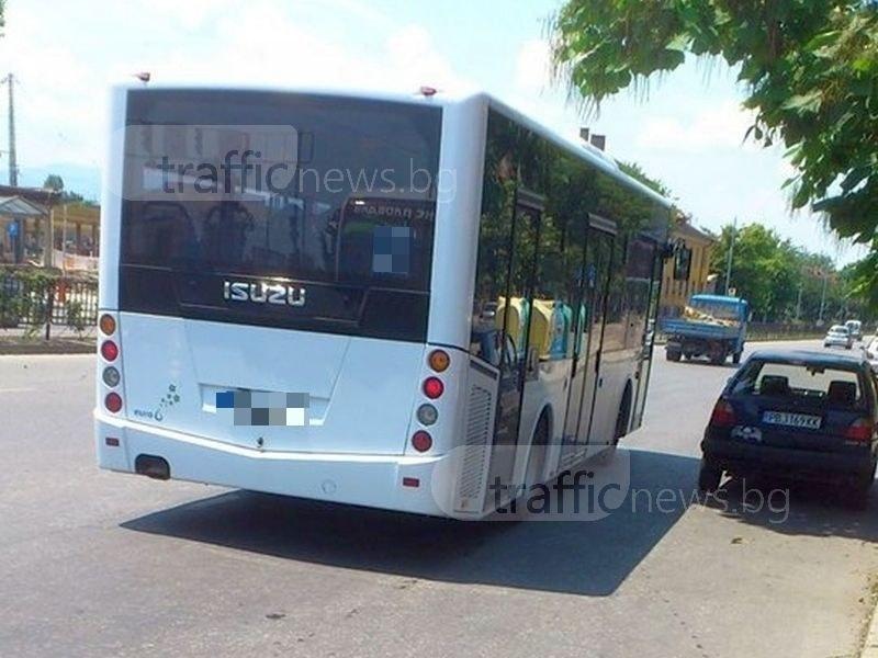 Три жени пострадаха в автобус в Пловдив! Причината - рязко спиране