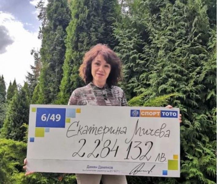 Софиянка е новият тотомилионер, грабна 2,28 млн. лева