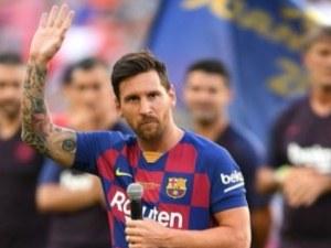 Меси разкри дали ще остане в Барса след края на сезона