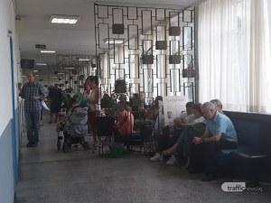 Опашки пред лекарските кабинети в Пловдив преди първия учебен ден