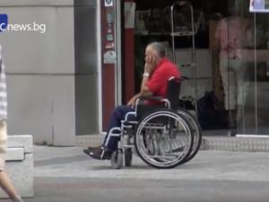 Пловдив - първенец по брой подадени заявления за лични асистенти