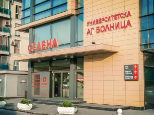 Пловдивчанка роди здраво момиченце след сложна лапарскопска операция