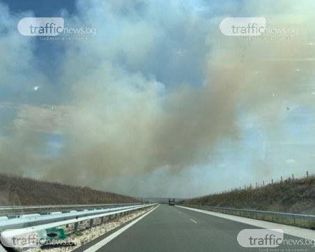 Дим и огън на магистралата за Хасково, платното е силно задимено
