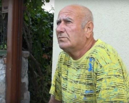 Мястото в България, което е забравено от Бога