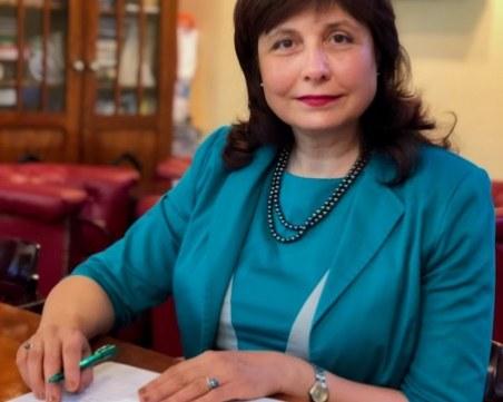 Проф. д-р Мариана Мурджева е новият ректор на МУ-Пловдив
