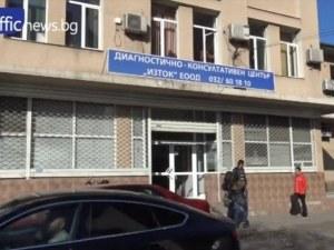 Извънредна имунизация за морбили в Пловдив