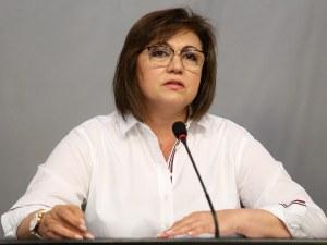 Нинова се притесни за свободата на словото, пита Борисов на кого ще запуши устата