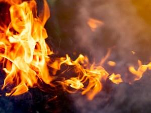 Възрастно семейство причинило пожара в Долно Вършило, пламъците са локализирани