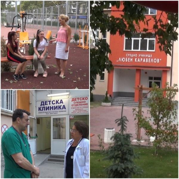 В първия учебен ден учителите ще останат без букети, учениците събират пари за нова детска клиника
