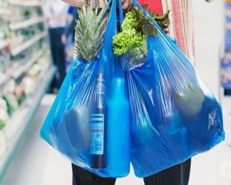 Черна гора забранява пластмасата за еднократна употреба