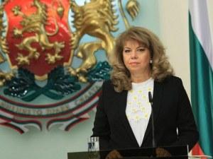 Йотова: Мария Габриел трябваше да стане зам.-председател на ЕК